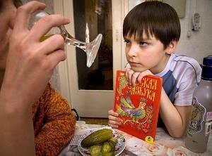 Значительное влияние на формирование мировоззрения ребёнка оказывают родители
