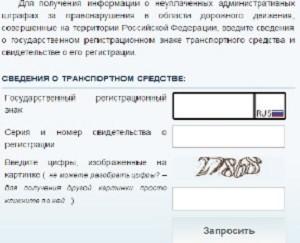 Официальный портал