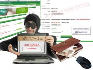 Штрафы ГИБДД: обзор способов оплаты через интернет