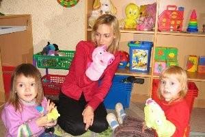 Жаловаться на детский сад