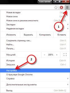 Настройки Яндекса (нажмите для увеличения)