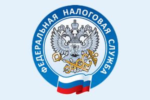 FNS_logo1