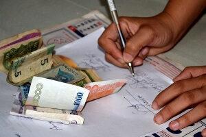 расписка в получении наличных денег образец