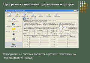39848-prodazha-mashiny-3-ndfl-zapolnenie-deklaracii