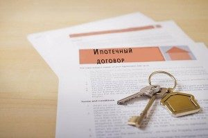 mortgage_agreement_9-300x200
