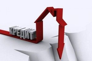 nedvigimost-kredit