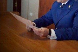 образец обжалование представления прокурора в суде - фото 6