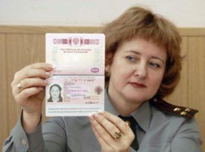 Госпошлина за замену паспорта