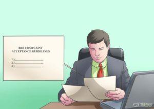 Как написать жалобу онлайн