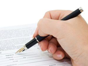 Как заполнить документ