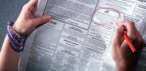Объявление в газету