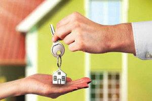 продать квартиру через нотариуса пошаговая инструкция - фото 4