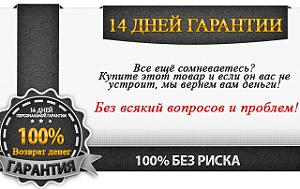 14-dnei-garatia