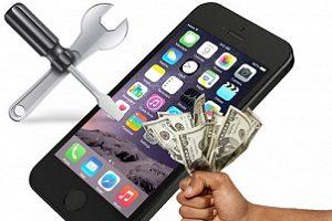 1451330213_mobil-phone-refund-money
