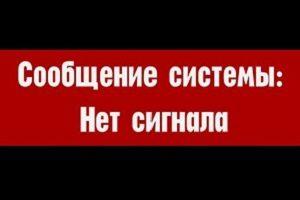 pochemu-ne-vklyuchaetsya-monitor-kompyutera-1