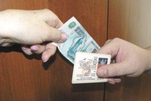 Взятка за водительских прав