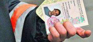 Забыл водительское удостоверение дома