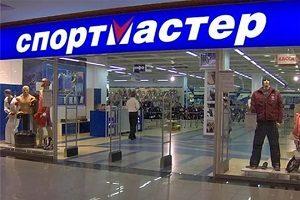 Как вернуть товар в магазин «Спортмастер» и получить назад свои деньги?