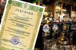 Продажа алкогольной продукции – основные нормы и правила