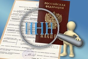 юридическая консультация москва жкх